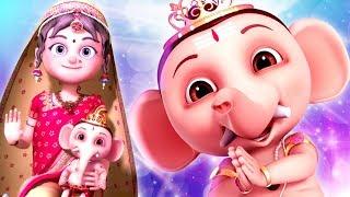 Ganapathi Bappa Morya | Ganesha Song For Kids | Bal