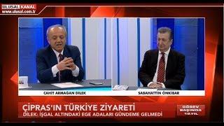 Alternatif - 10 Şubat 2019-Sabahattin Önkibar-Cahit Armağan Dilek Ulusal Kanal