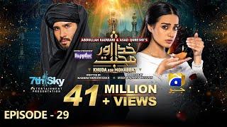 Khuda Aur Mohabbat – Season 3 Ep 29 [Eng Sub]