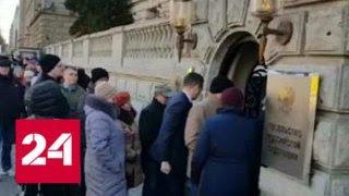 Перед посольством России в Берлине выстроилась стометровая очередь из голосующих - Россия 24