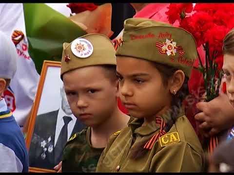 День Победы в Геленджике