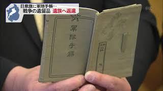 2月9日 びわ湖放送ニュース