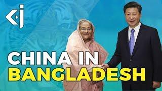 Is CHINA the new tiger of BANGLADESH? - KJ VIDS