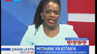 Gavana Mike Sonko azungumzia mzozo wa uchukuzi wa magari jijini Nairobi: Jukwaa la KTN