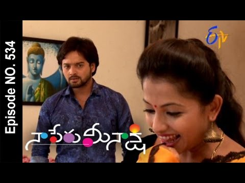 Naa Peru Meenakshi | 8th October 2016 | Full Episode No 534| ETV Telugu