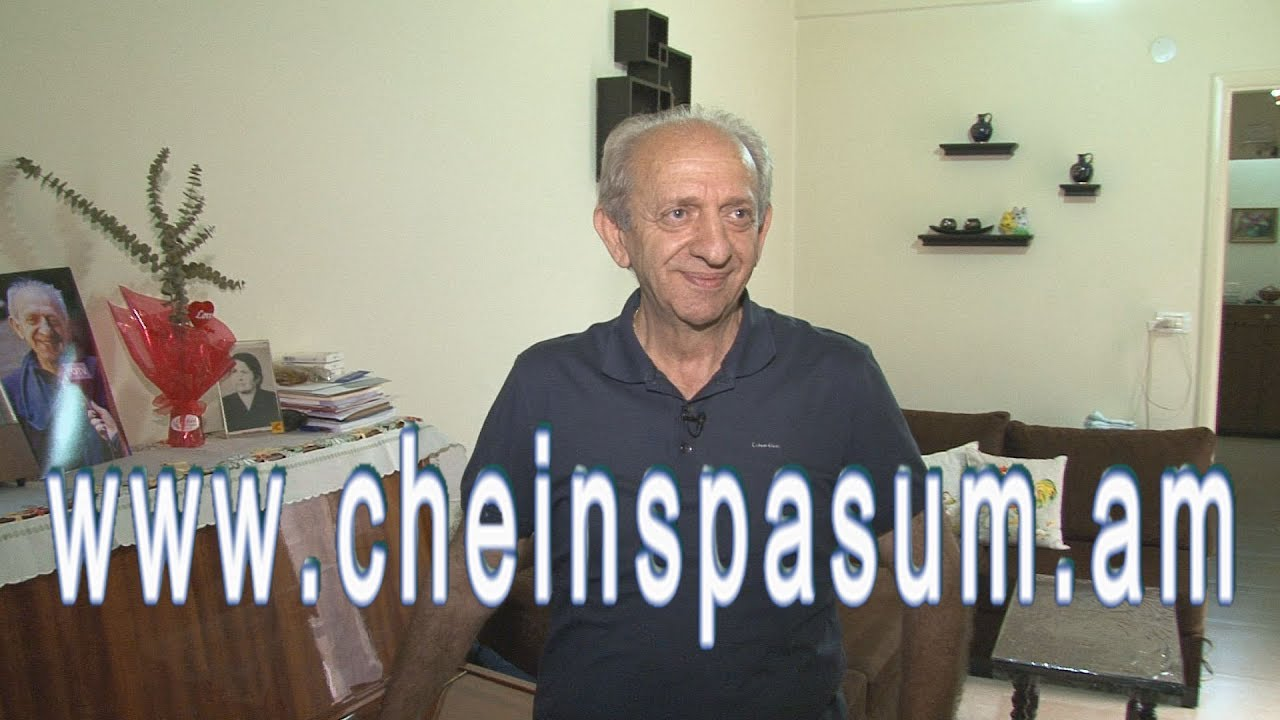 Robert Araqelyan, Роберт Аракелян, Ռոբերտ Առաքելյան
