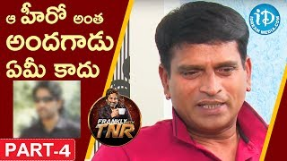 Ravi Babu Exclusive Interview Part #4 || Frankly With TNR || Talking Movies With iDream