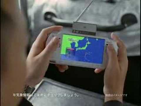 Japanese PSP Slim Ads Cut the Advertising Fat