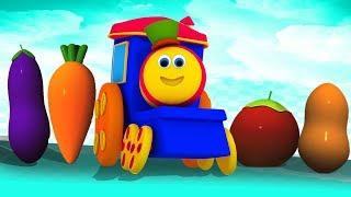 รถไฟผักบ๊อบ | เรียนรู้ผักใน 3D | วิดีโอการศึกษา | Vegetable Train For Kids | Bob The Train Thailand
