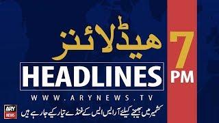 ARYNews Headlines|Kartarpur Corridor to be inaugurated on November 11|7PM|25August2019