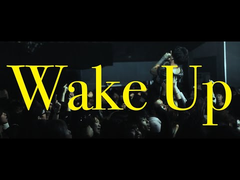 MAKE MY DAY - Wake Up feat lo & Kagura