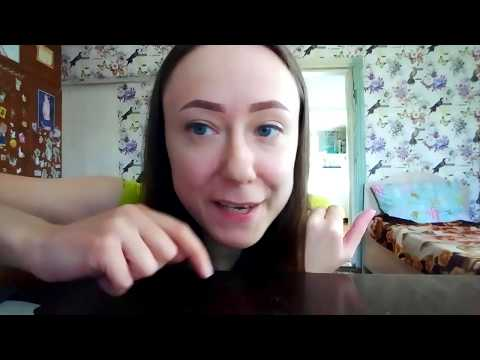 Vlog:Татуажу 5 дней!Эля ходит с гипсом.Купила джинсы.
