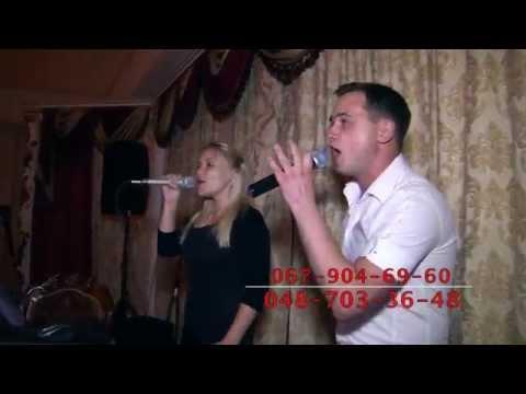 Музыканты, музыка на свадьбу, юбилей, банкет, корпоратив, праздник, Одесса, Украина