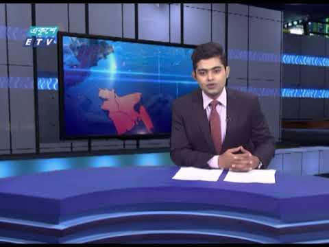 06 PM News || সন্ধ্যা ০৬টার দেশের সংবাদ || 23 June 2021 || ETV News