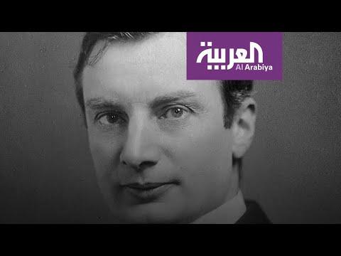 العرب اليوم - شاهد: طبيب روسي أنقذ البشرية من أوبئة بتجارب على نفسه
