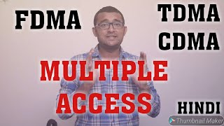 Multiple Access Techniques | FDMA | TDMA | CDMA | Wireless communication | Mobile communication
