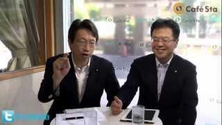 「CafeSta」カフェスタトーク月曜担当・平将明議員2012.7.9