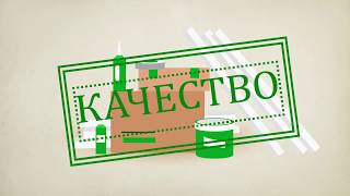 """Окна Пластик """"Производственное Объединение ПластиК"""""""