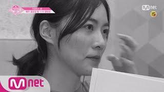 [ENG sub] PRODUCE48 [2회/예고] ′지금 혼나서 우는거야?′ 혹독한 트레이닝의 시작 180622 EP.2