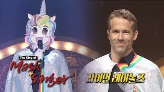What is DEADPOOL Doing Here?!  [The King of Mask Singer Ep 153] - Video Youtube