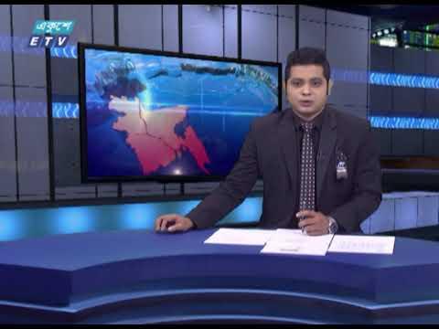 06 PM News || সন্ধ্যা ০৬টার সংবাদ || 01 August 2021 || ETV News