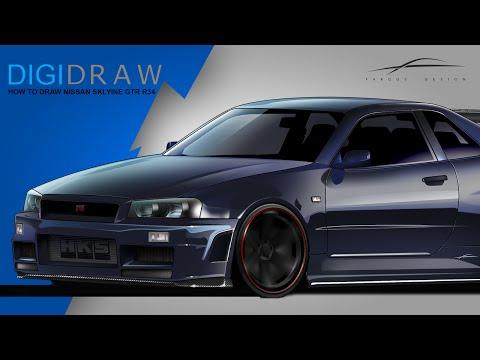 Speedpaint: Auto zeichnen: Nissan Skyline GTR R34 How to draw Nissan Skyline?