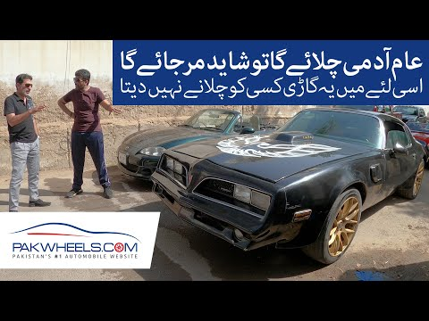 Syed Ghazanfar Agha Garage Tour | Wheels Of Pakistan | PakWheels