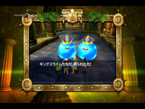 I Sure Hope The Dragon Quest VII Remake Comes To The West