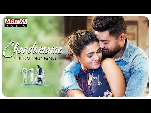 Chandamame Full Video Song