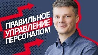 Как создавать организации будущего   Александр Дубовенко   Университет СИНЕРГИЯ