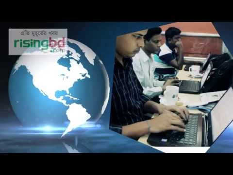 রাইজিং বিডি থিম সং (বাংলা) | Risingbd Theme Song (Bangla) | Khalid Sangeet | খালিদ সঙ্গীত
