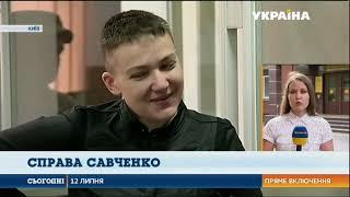 Шевченківський суд не зміг продовжити арешт Надії Савченко
