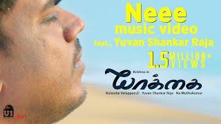 Neee (Music Video) - ft. Yuvan Shankar Raja | Yaakkai | Krishna, Swathi | Kulandai Velappan D