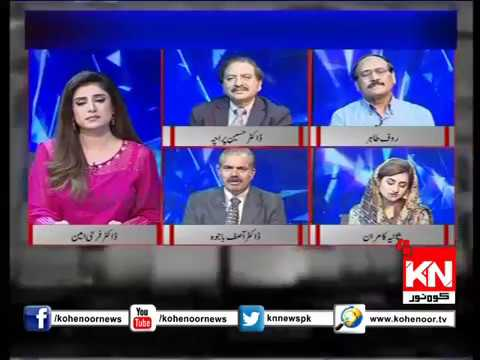 Debate On News 11 04 2018