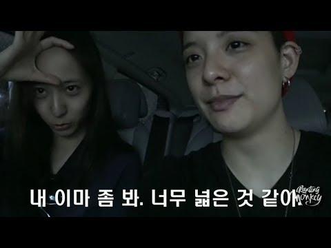 엠버의 랜팅몽키 한국어자막1/Amber at KCON France