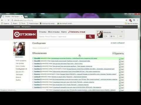 Проверенные кредитные брокеры москвы