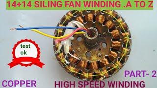celling fan motar winding - ฟรีวิดีโอออนไลน์ - ดูทีวีออนไลน์ - คลิป