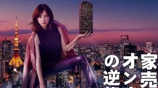 mqdefault - 最終回『家売る女の逆襲』感想 松田翔太のサーベルさばき