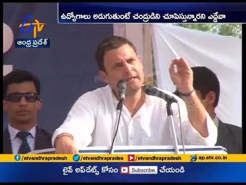 Modi, media distracting attention from core issues | Rahul Gandhi