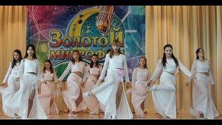 ФМЛ Золотой микрофон 8 Б Гран-при конкурса!!!!