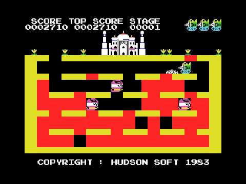 Driller Tanks (1984, MSX, Hudson Soft)