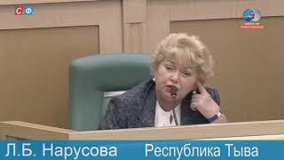 Вячеслав Мархаев и Людмила Нарусова, против закона о фейках.
