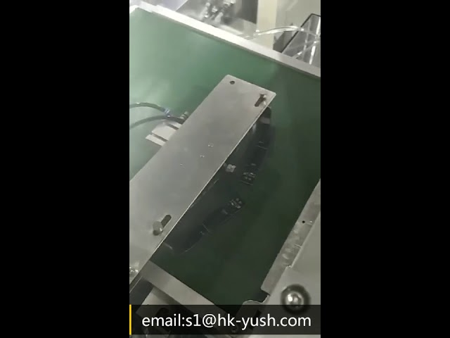YSV-5A Automatic Bidirectional PCB Cutting Machine