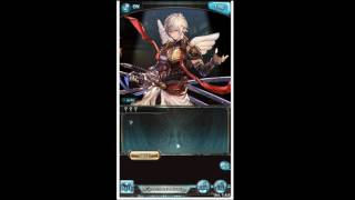 【グランブルーファンタジー】ルシオ (SSR) エピソード1