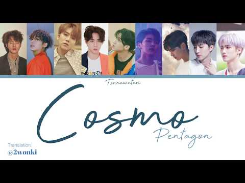 PENTAGON - COSMO Lyrics Video [Color Coded_Kan_Rom_Eng]