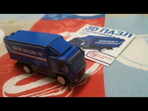3Д пазл машина/3д пазл из картона/товары от почты россии