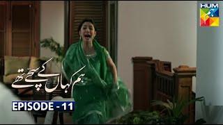 Hum Kahan Ke Sachay Thay Episode 11 Promo   Hum Kahan Ke Sachay Thay Episode 10   Mahira Khan & Usma