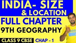 CBSE 9 Geography || Climate of India - Самые лучшие видео