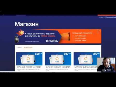 Локал биткоин sberometer ru