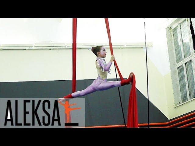 Воздушные полотна (дети) - воздушная гимнастика, акробатика. Танец на полотнах. Тищенко Кира, ALEKSA